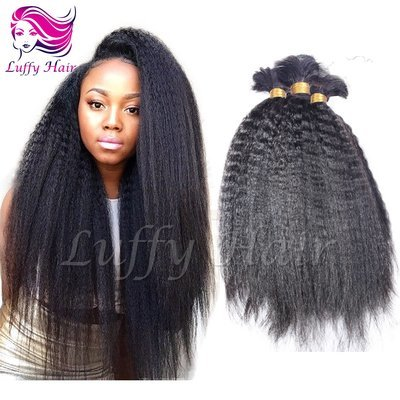 8A Virgin Human Hair Kinky Straight Braiding Hair Bulk - KBL009