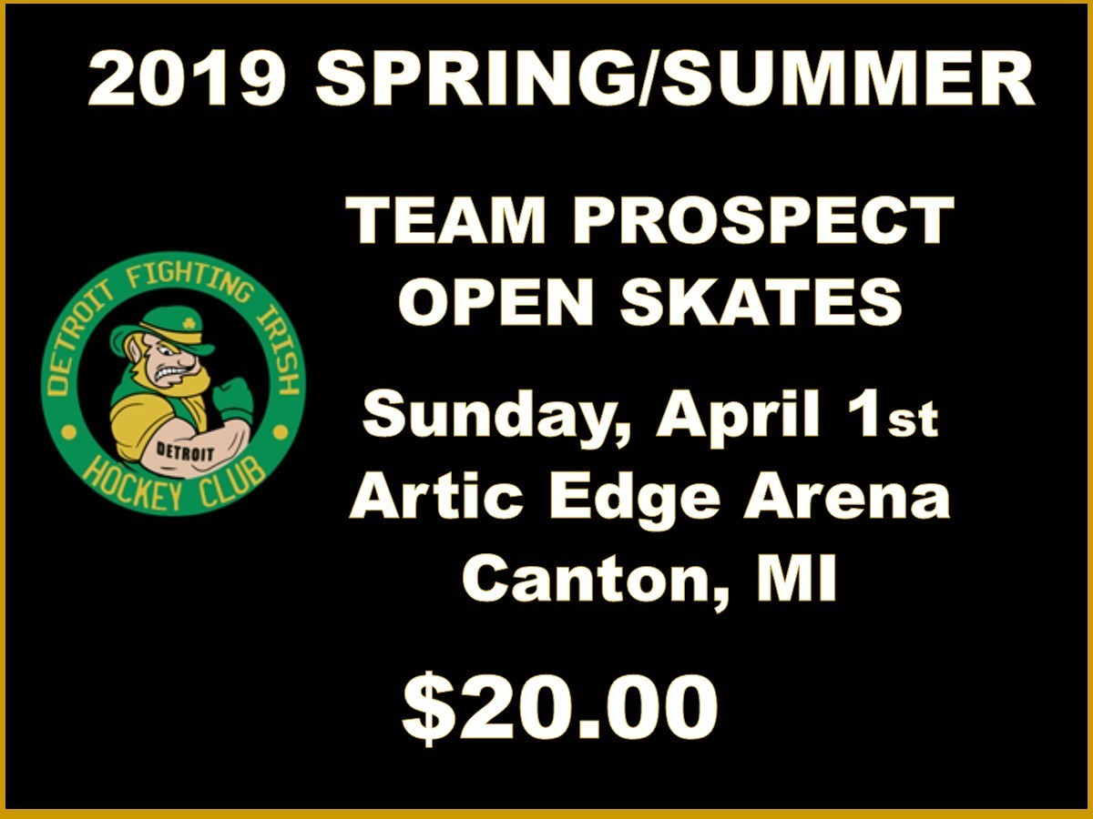 2019 SPRING/SUMMER TEAM PROSPECT OPEN SKATES - Sunday, April 1st Skate $20.00