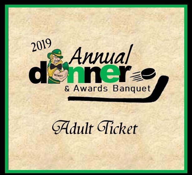 2019 Annual Awards Banquet Dinner