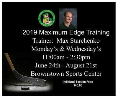 2019 MAXIMUM EDGE TRAINING - Max Starchenko, Trainer
