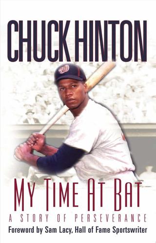 My Time at Bat (Paperback) 9781562291761