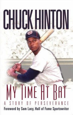 My Time at Bat (Hardcover)