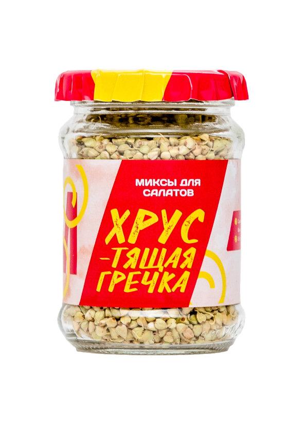 """Микс для салатов ТМ Fun&Food """"Хрустящая гречка"""""""