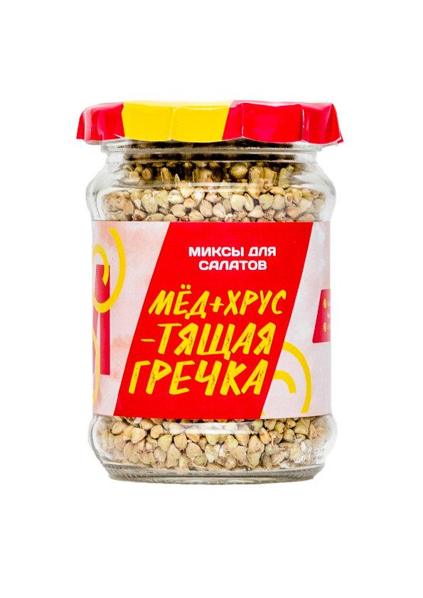 """Микс для салатов ТМ Fun&Food """"Хрустящая гречка+Мед"""""""