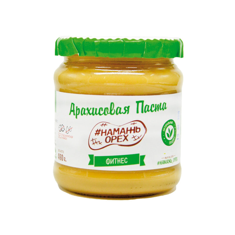 "Арахисовая паста ТМ ""Намажь_орех"" ""Фитнес"" 460 грамм"