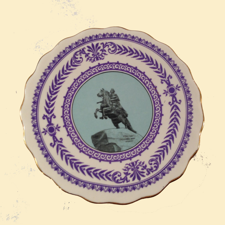 20% OFF - Souvenir Plate St. Petersburg RUSSIA Catherine the Great - Summer Garden 00024