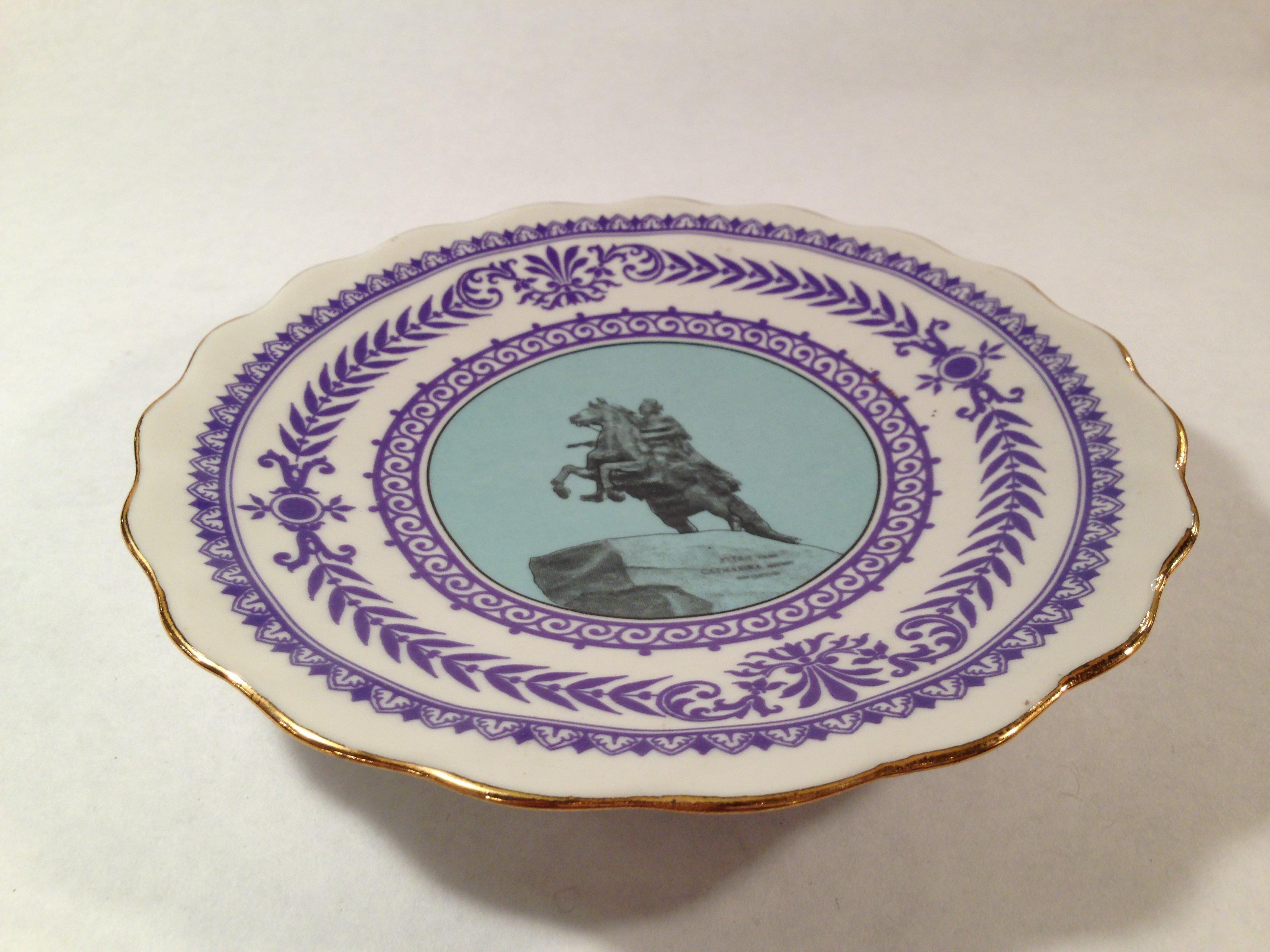 Souvenir Plate Russia