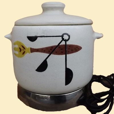 MCM Crock Pot Slow Cooker or Server West Bend Heat Rite - Tiki Decor