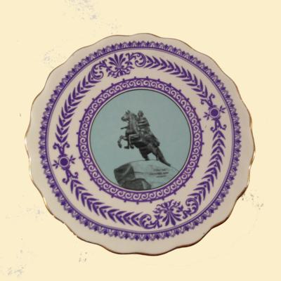 Souvenir Plate St. Petersburg RUSSIA Catherine the Great - Summer Garden