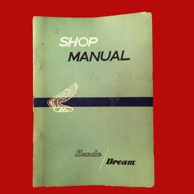 Shop Manual Honda Dream 1959 C71 C76 250 300 (305) OEM