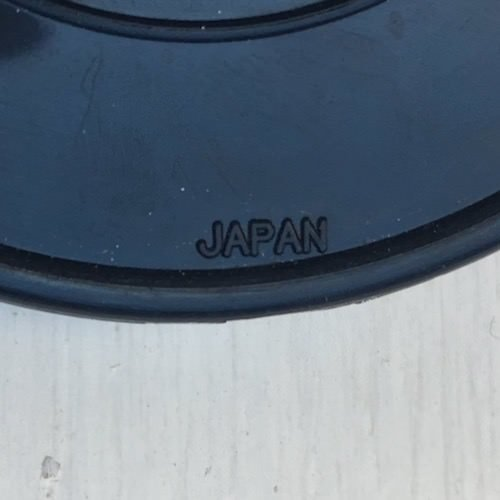 walkamatic japan