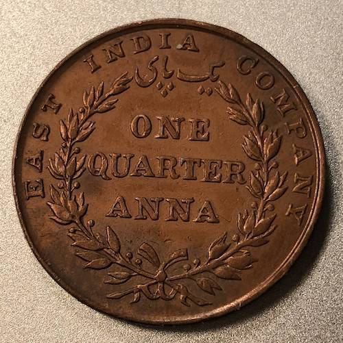 East India Co Token 2