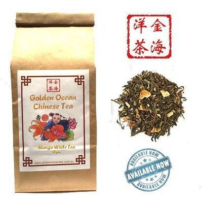 Mang Guo Bai Cha (Mango White Tea) 60gm