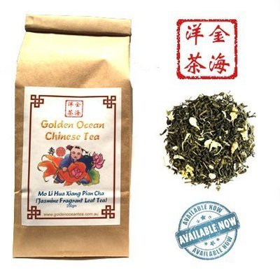 Mo Li Hua Xiang Pian Cha (Jasmine Fragrant Leaf Tea) 200gm