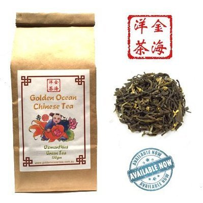 Mu Xi Lu Cha (Osmanthus Green Tea) 150gm