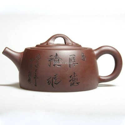 Chinese Character Yixing Teapot - 240ml
