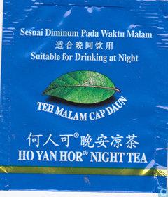 Ho Yan Hor Herbal Night Tea