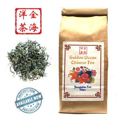 Jiaogulan Tea (Immortal Tea) 150gm