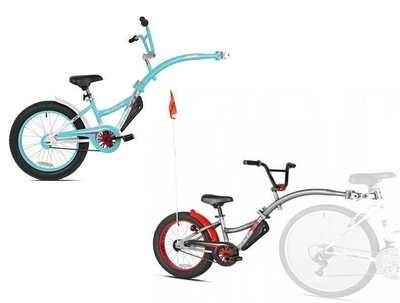 WeeRide Co Pilot Custom XT – rower doczepiany [przyczepka, doczepka, hol]