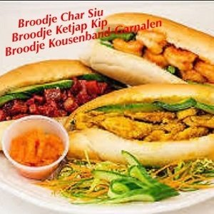Broodjes Char Siu, ketjap kip, kousenband-garnalen