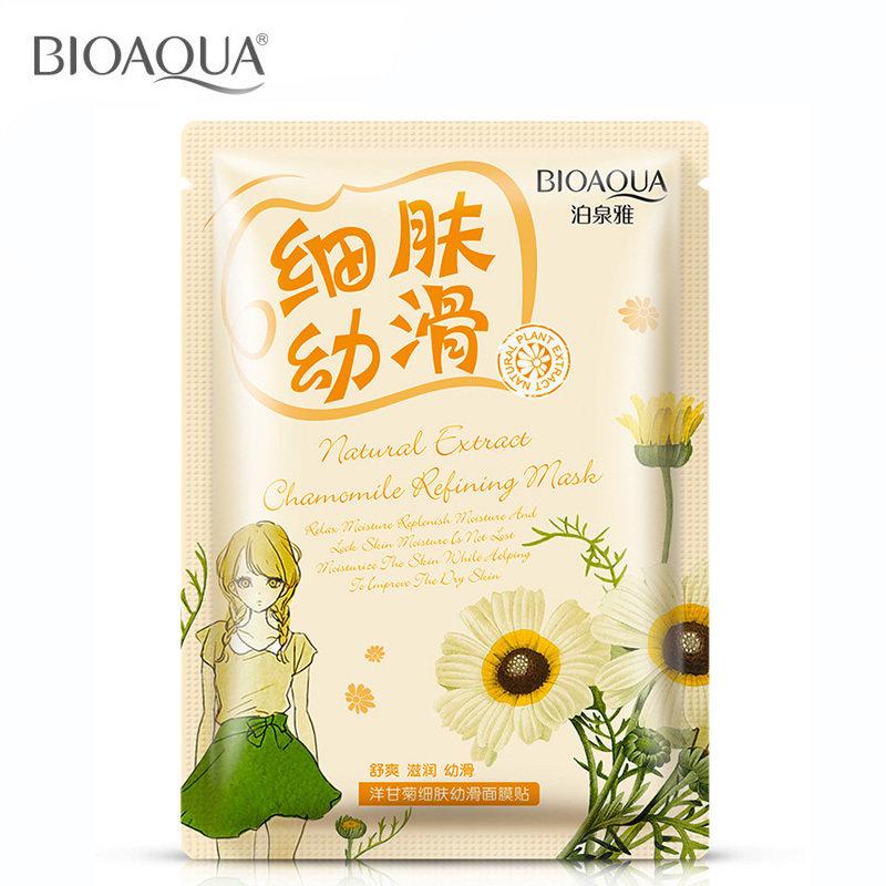 Очищающая маска с экстрактом ромашки Natural Extract