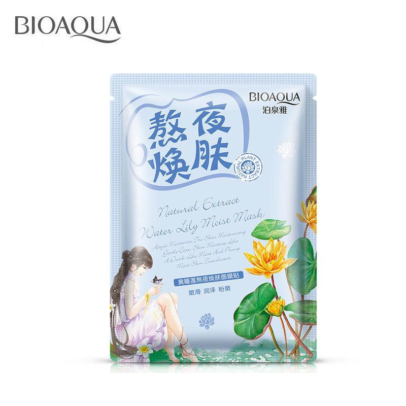 Увлажняющая маска экстрактом желтой кувшинки Natural Extract