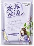 Смягчающая маска с экстрактом сои Natural Extract