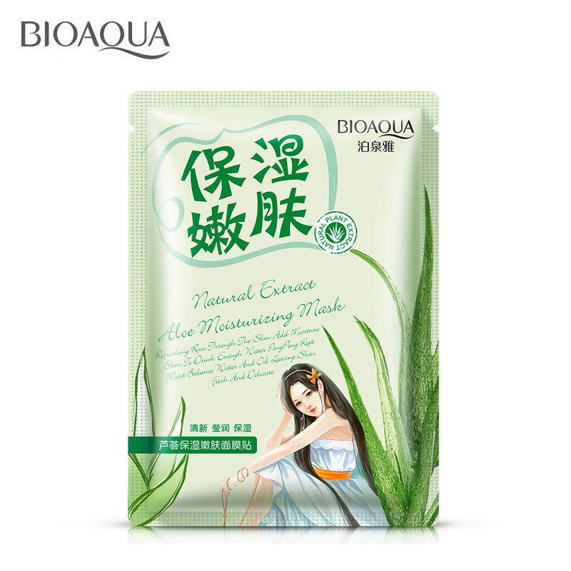 Успокаивающая маска с экстрактом алоэ Natural Extract