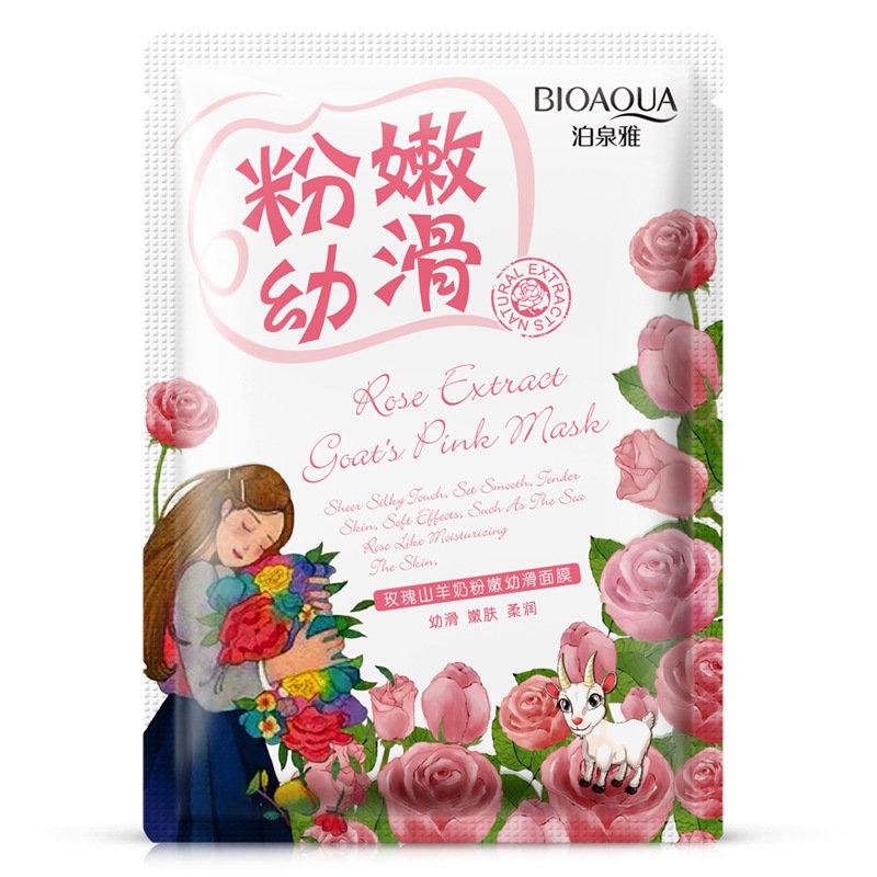 Отбеливающая маска с козьим молоком и экстрактом из розы Natural Extract