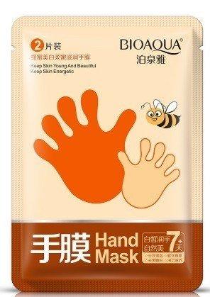 Медовая маска-перчатки для рук