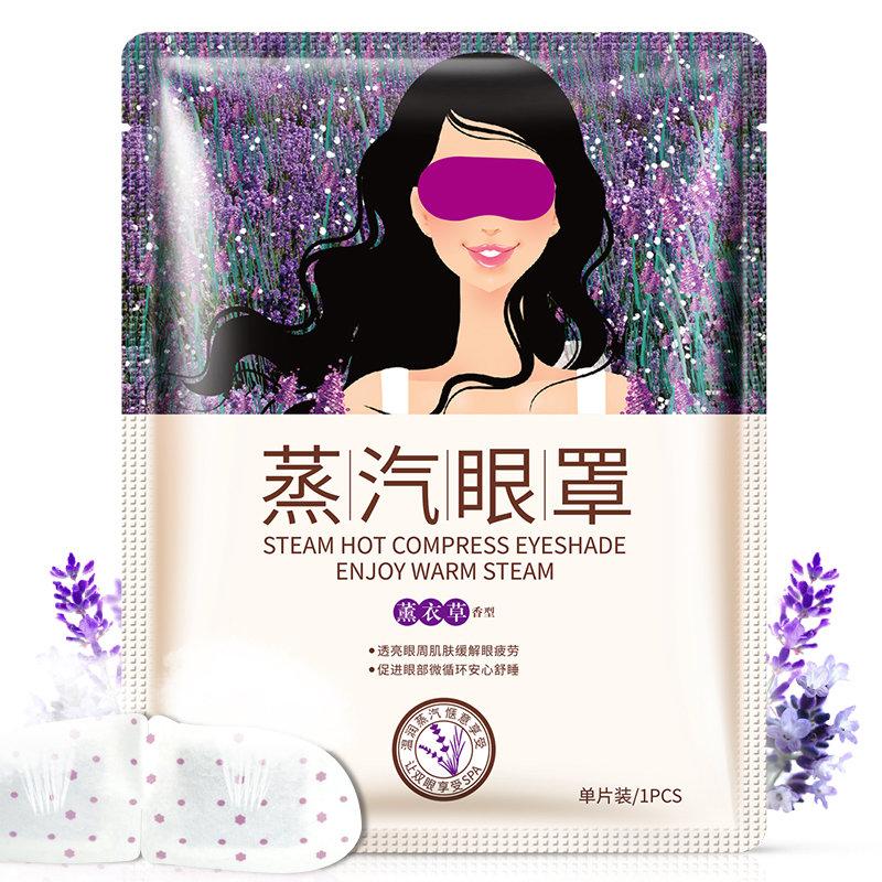 Горячая маска на глаза с лавандой