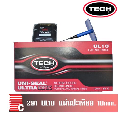 291-UL10 แผ่นปะเดือย 10 mm. ( 10 แผ่น/กล่อง )
