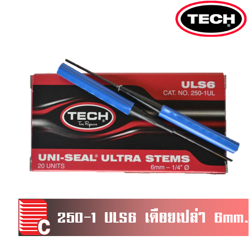 250-1 ULS6 เดือยเปล่า 6 mm. (20 ชิ้น/กล่อง)