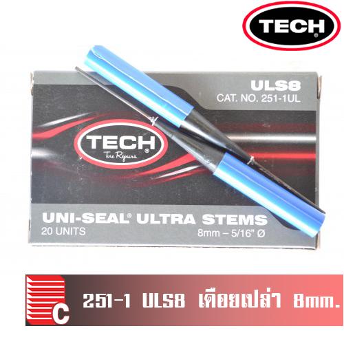 251-1 ULS8 เดือยเปล่า 8 mm. (20 ชิ้น/กล่อง)