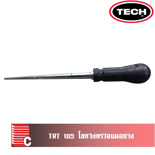 TRT 105 ไขควงตรวจแผลยาง