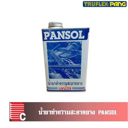 PANSOL น้ำยาทำความสะอาดยาง 1000 CC