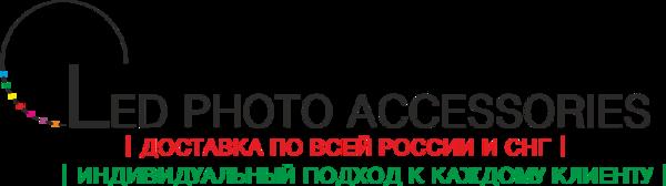ledphotoring.com