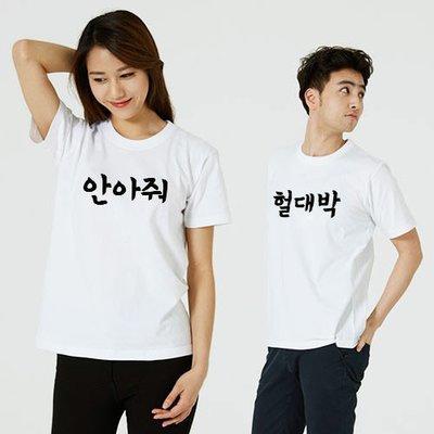 Fille sud-coréenne datant