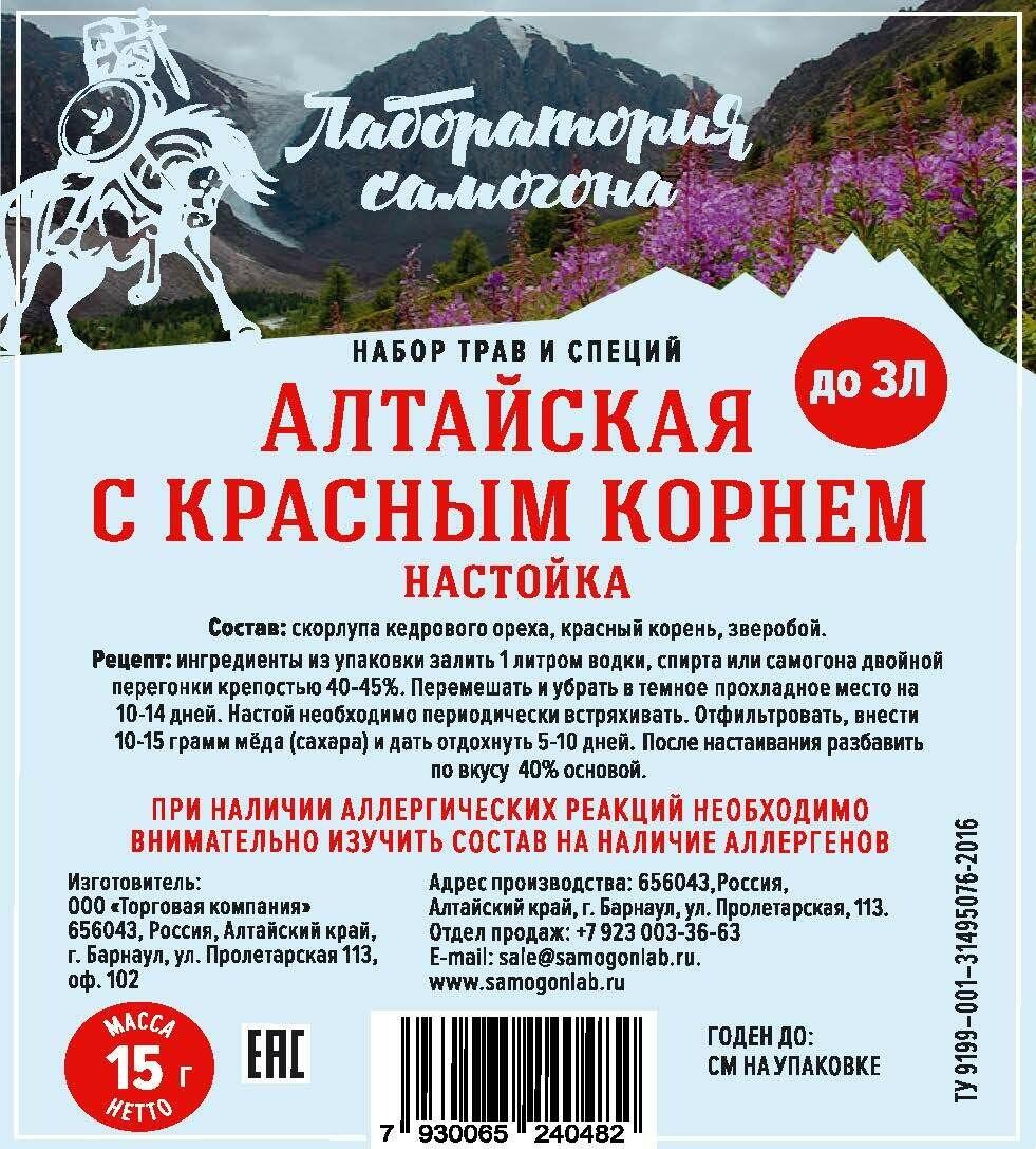 Алтайская с красным корнем настойка / набор трав и специй