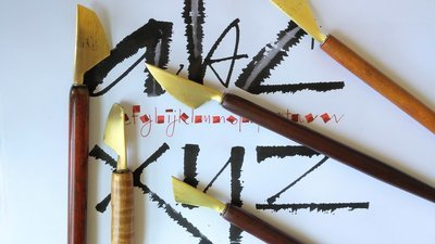 PENtastic folded pens