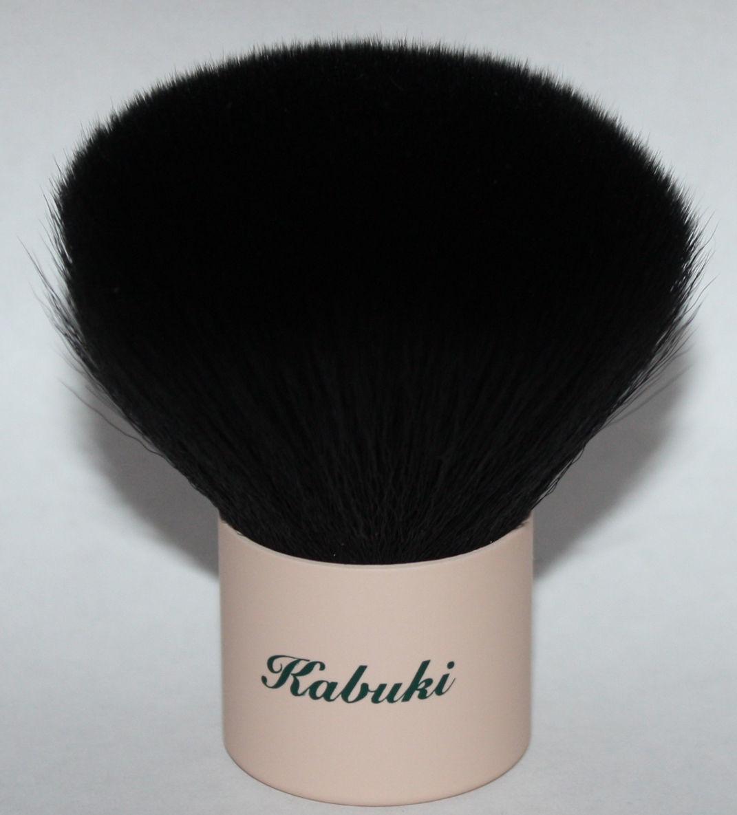 Cream Kabuki Brush