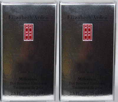 Lot Of 2 ELIZABETH ARDEN Millenium Day Renewal Emulsion 2.5 oz  Each