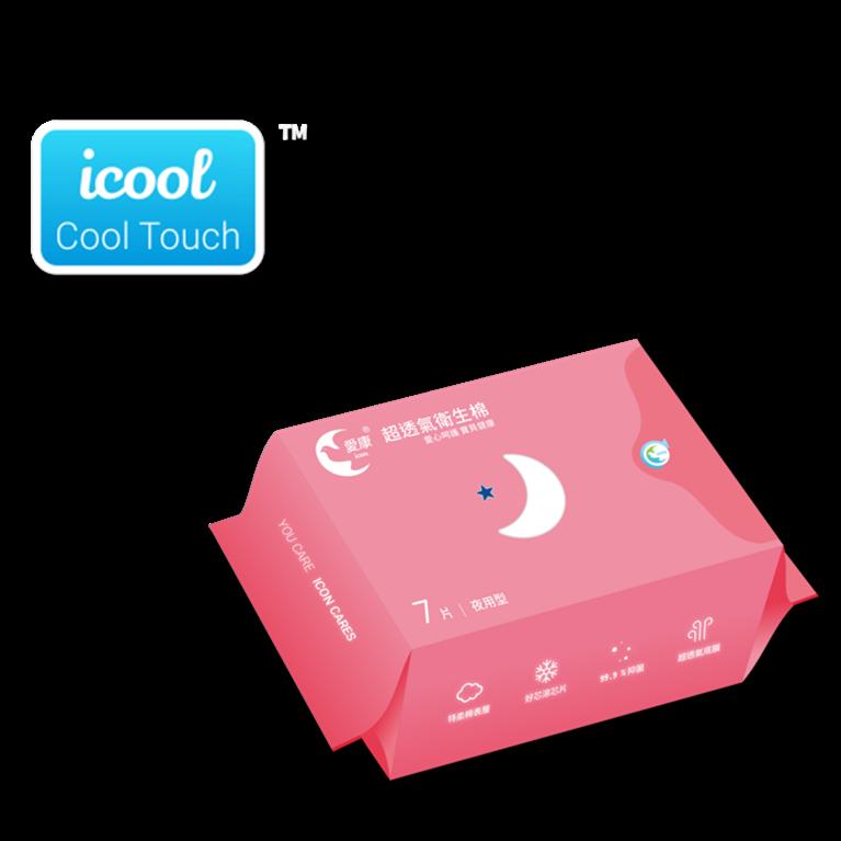 iCool Night Care (爱康超透气卫生棉-夜用型)