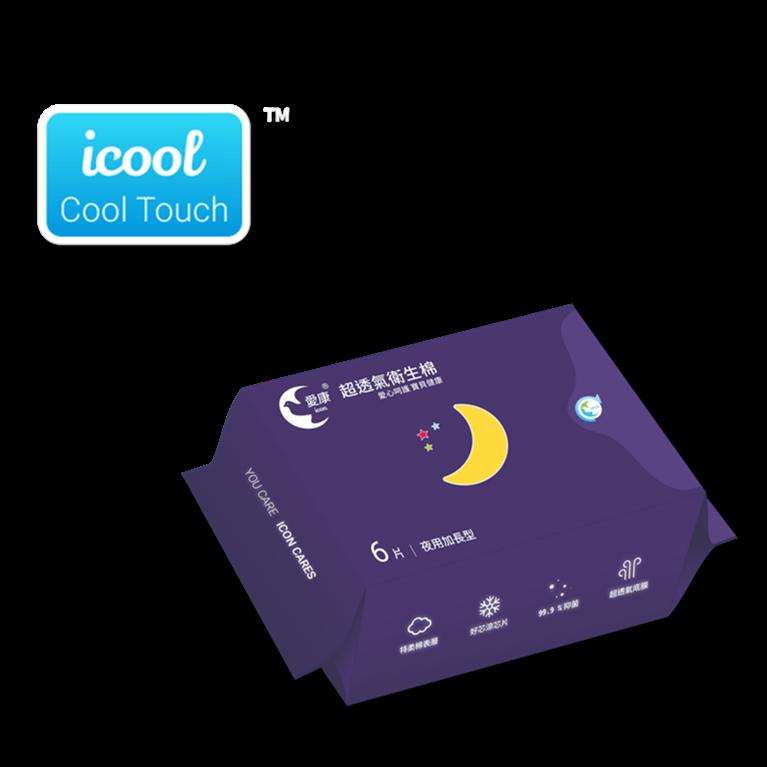 iCool Extra Long Night Care (爱康超透氣卫生棉-加长型)