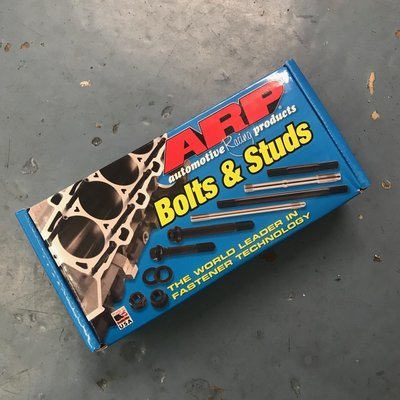 ARP head stud kit BMC A-series 11 stud
