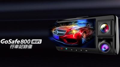 PAPAGO GoSafe GS800 WiFi Car Dash Camera 全高清雙鏡頭行車記錄儀