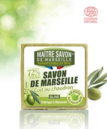 Maitre Savon De Marseille - Savon de marseille en Bloc 500g TX11010