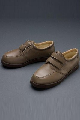 Women's Adjustable Washable Shoes