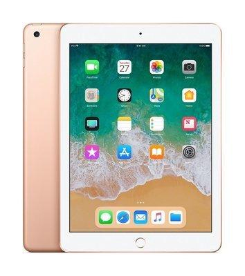 iPad 9.7-inch (2018) Gold