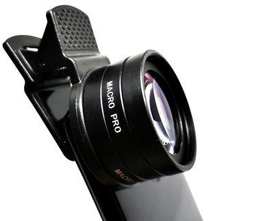 fad4ddb5972615 Prosumer Glow V2 Indo Macro Phone Lens Lensbong